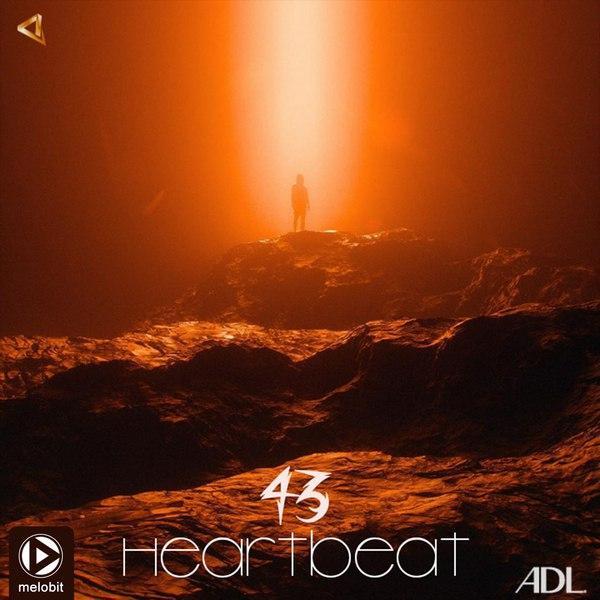 Heartbeat 43 By Adl