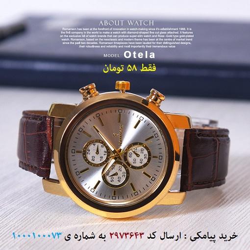ساعت مچى Romanson مدل Otela(بند قهوه اي)