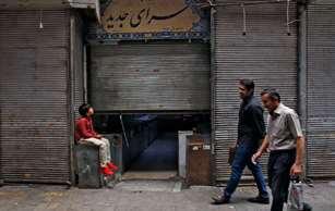 زمان بندی فعالیت واحدهای صنفی در لاهیجان و لنگرود