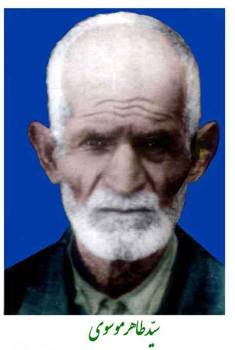 سید طاهر موسوی