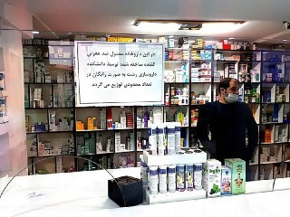 توزیع مواد ضد عفونی کننده در رشت