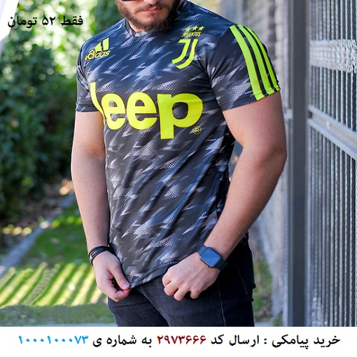 خريد پيامکى تيشرت مردانه Adidas مدل Duman