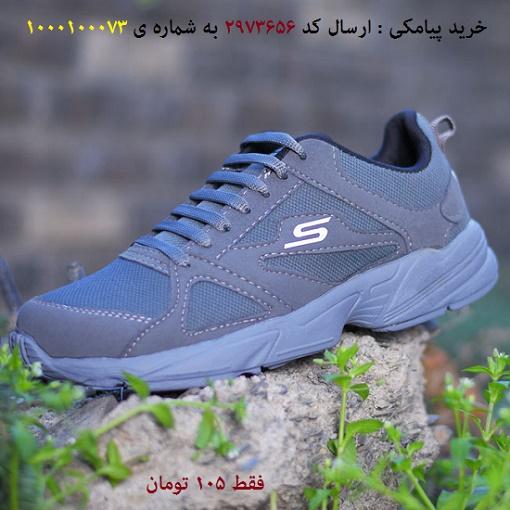 خريد پيامکى کفش مردانه Skechers مدل Kiusa