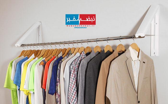 آیا لباس ها هم به کرونا آلوده می شوند؟
