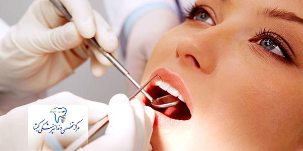 رويش دندانهاي عقل در سن ١٨ تا ٢٥ سالگي