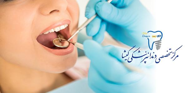اثرات روان شناسی و عملکردی درمان ارتودنسی از نظر متخصص ارتودنسی تهران