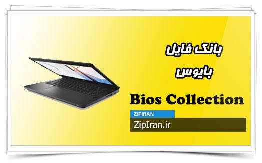 دانلود فایل بایوس لپ تاپ Dell Latitude 3480