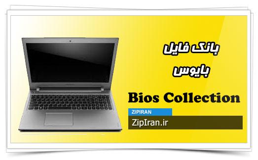 دانلود فایل بایوس لپ تاپ Lenovo IdeaPad Z500