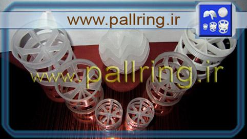 پال رینگ - پالرینگ خنک کننده - راشینگ رینگ - رندوم اسپلش