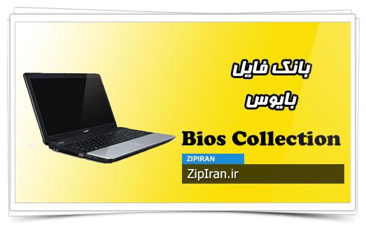 دانلود فایل بایوس لپ تاپ Acer Aspire E1-531