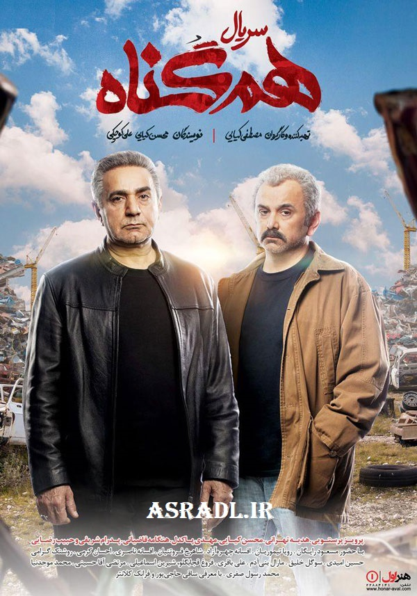http://s6.picofile.com/file/8390278018/download_serial_hamgonah_episode_1_pendarmovie_com_1_1.jpg