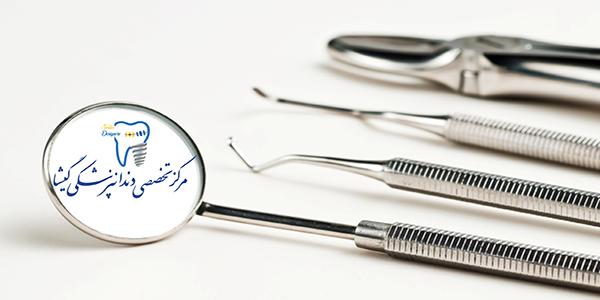 بهترین مطب ارتودنسی در تهران