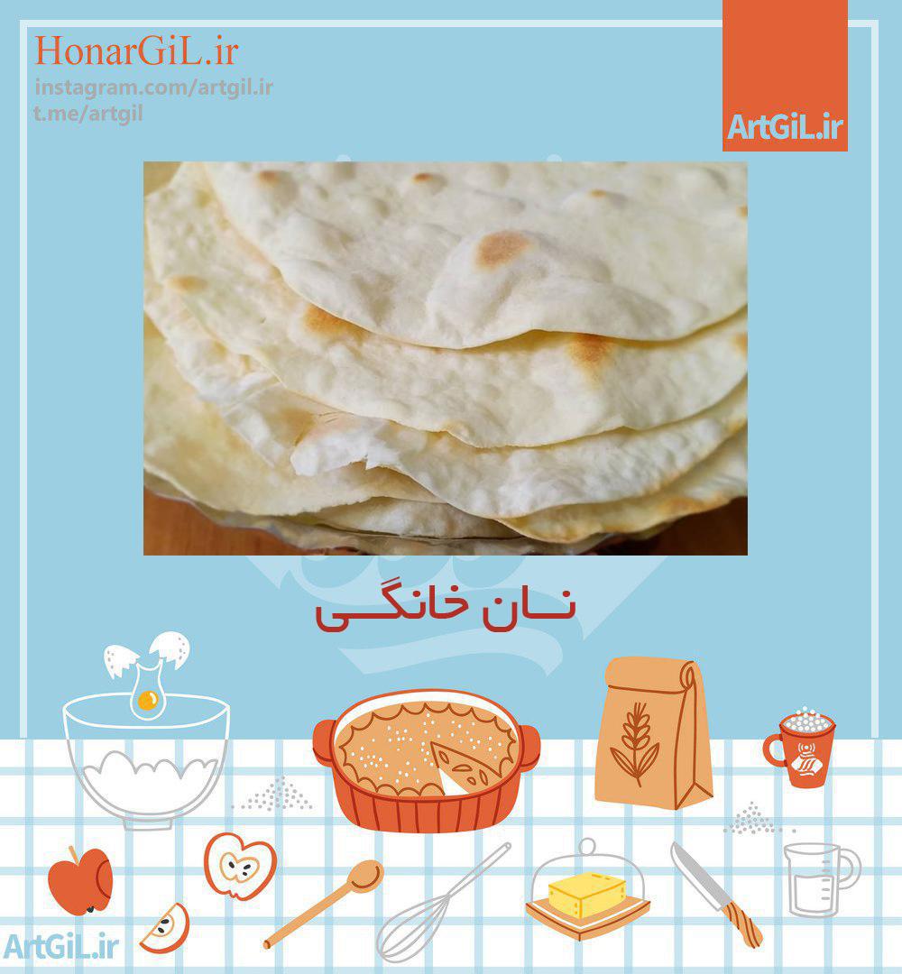 طرز تهیه نان خانگی ساده و سالم بدون فر و با استفاده از تابه
