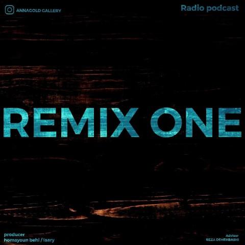 آلبوم رادیو پادکست رمیکس وان