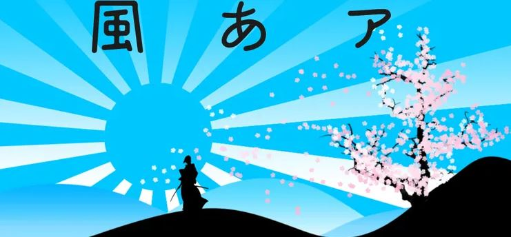 لیست حروف کانجی