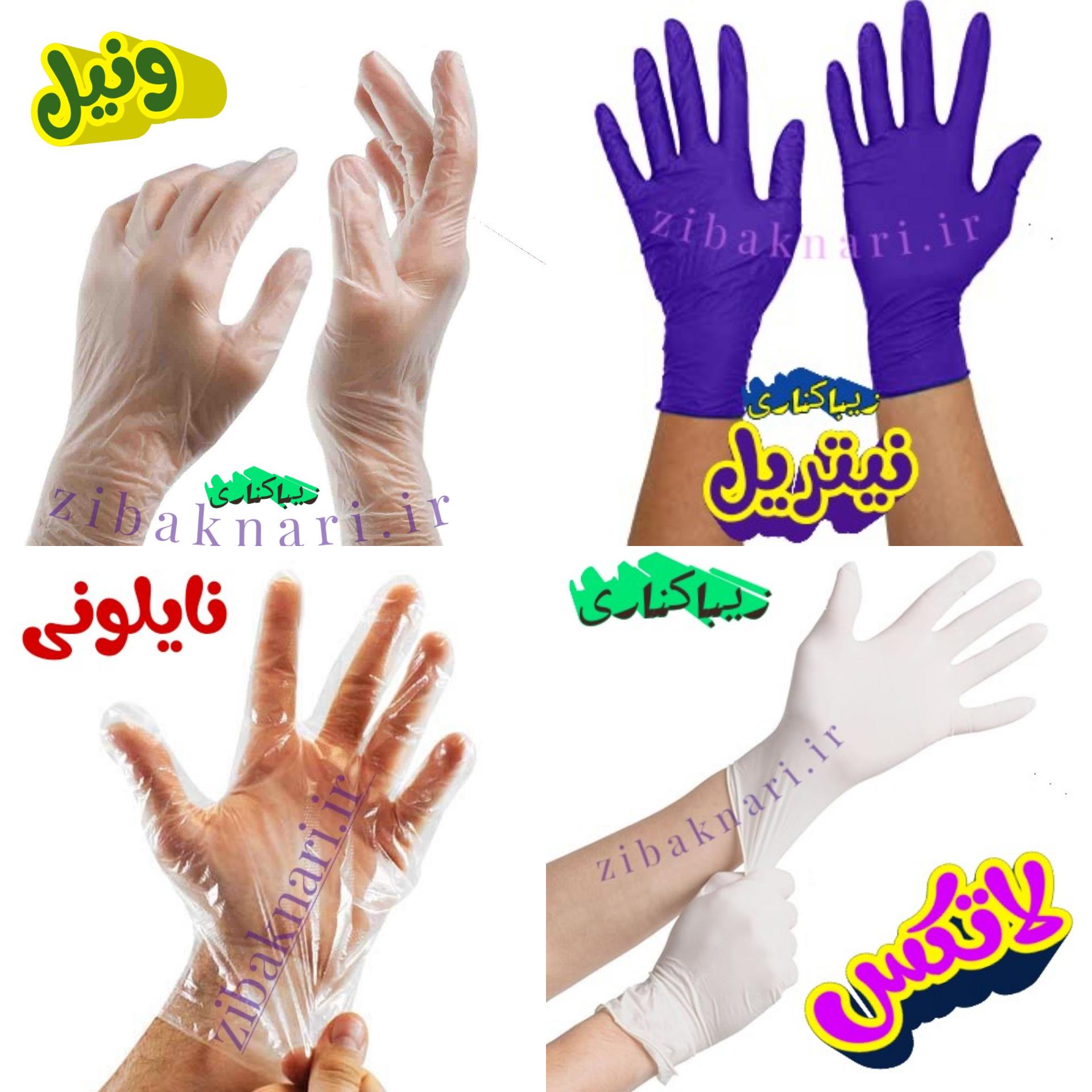 کدام دستکش در برابر ویروس کرونا مقاومت بیشتری دارد؟