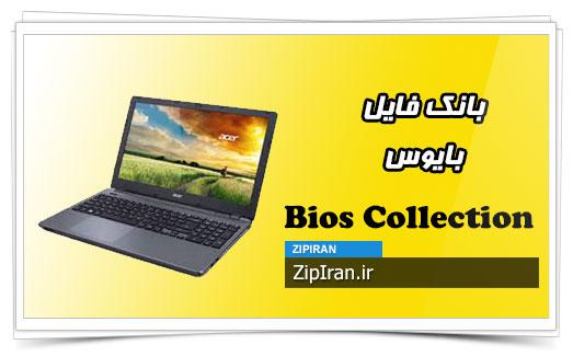دانلود فایل بایوس لپ تاپ Acer Aspire E5-571G