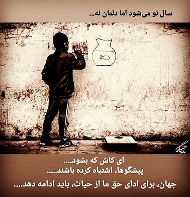 http://s6.picofile.com/file/8391476842/IMG_20200319_201246_822.jpg