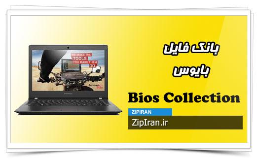 دانلود فایل بایوس لپ تاپ Lenovo E31-80
