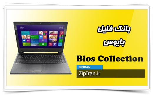 دانلود فایل بایوس لپ تاپ Lenovo G50-70