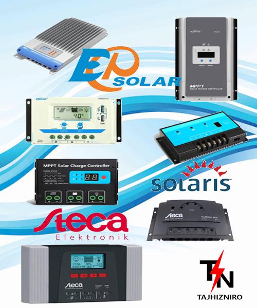 شارژرکنترلر خورشیدی