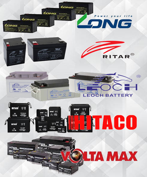 باتری صنعتی