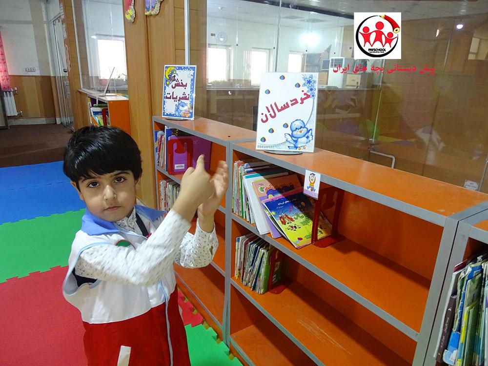 بازدید از کتابخانه شهید مدنی کازرون آبان ماه 97