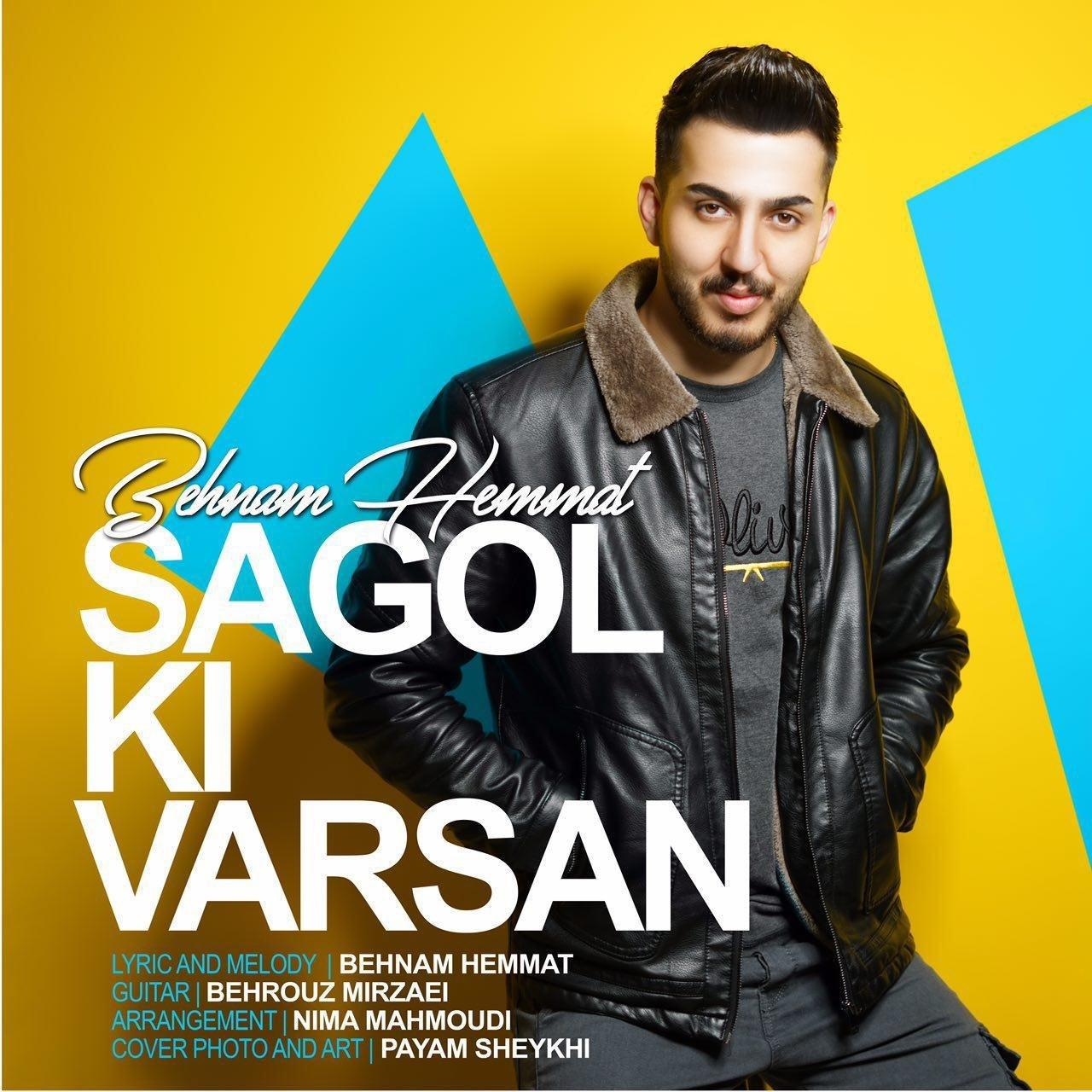http://s6.picofile.com/file/8392386300/04Behnam_Hemmat_Sagol_Ki_Varsan.jpg